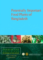 View Bangladesh Field Guide