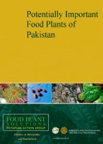 View Pakistan Field Guide