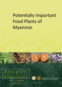 View Myanmar Field Guide
