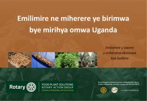 View Rwandan Field Guide